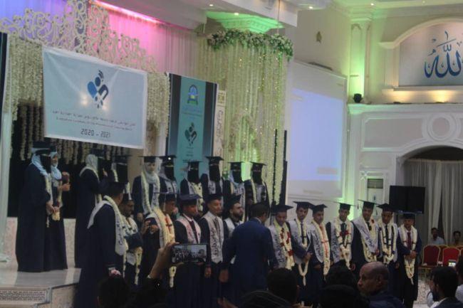 جامعة العلوم والتكنولوجيا تقيم حفل تخرج للدفعة السادسة قسم صيدلةبعدن